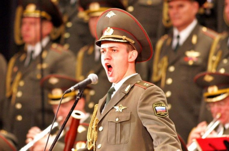 Les Choeurs de l'Armée Russe
