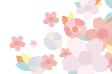 Les Floralies Internationales de Nantes 2019